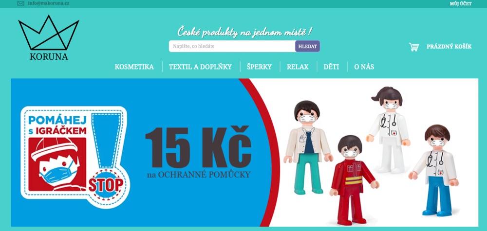 makoruna homepage